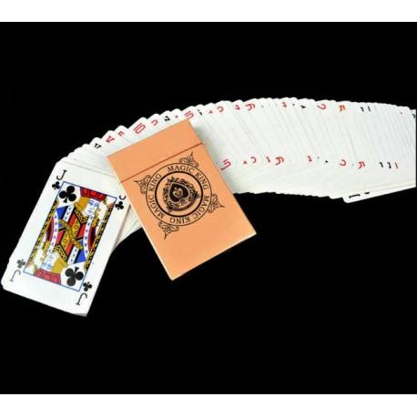 Baraja Magic King Ultra Thin